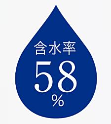 2ウィークアキュビューの含水率