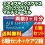 エアオプティクスプラスハイドラグライドマルチフォーカル 6箱セット+レニューフレッシュ355ml 2箱セット