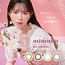 mimuco (ミムコ)