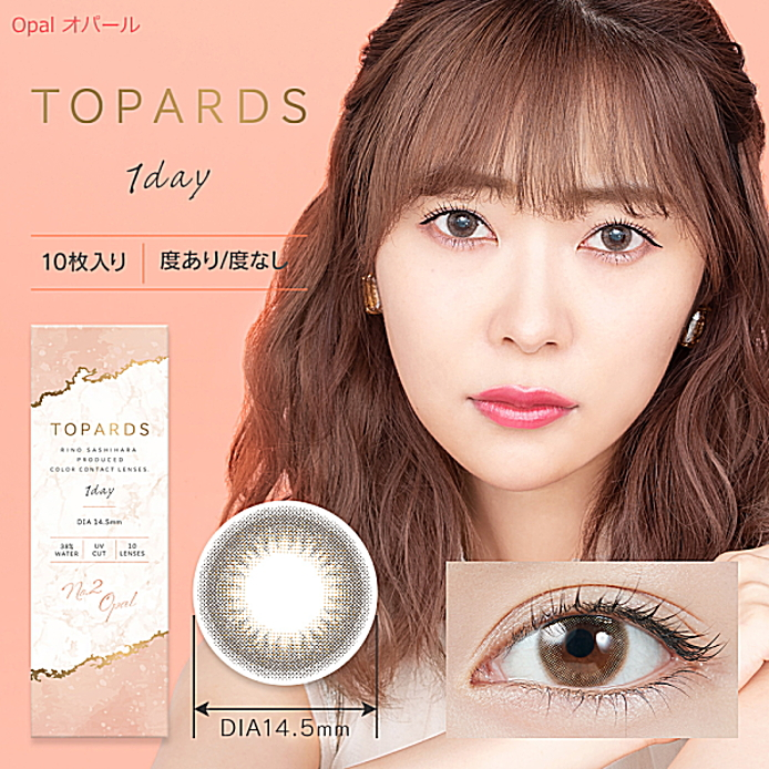 TOPARDS (トパーズ)は低含水率素材